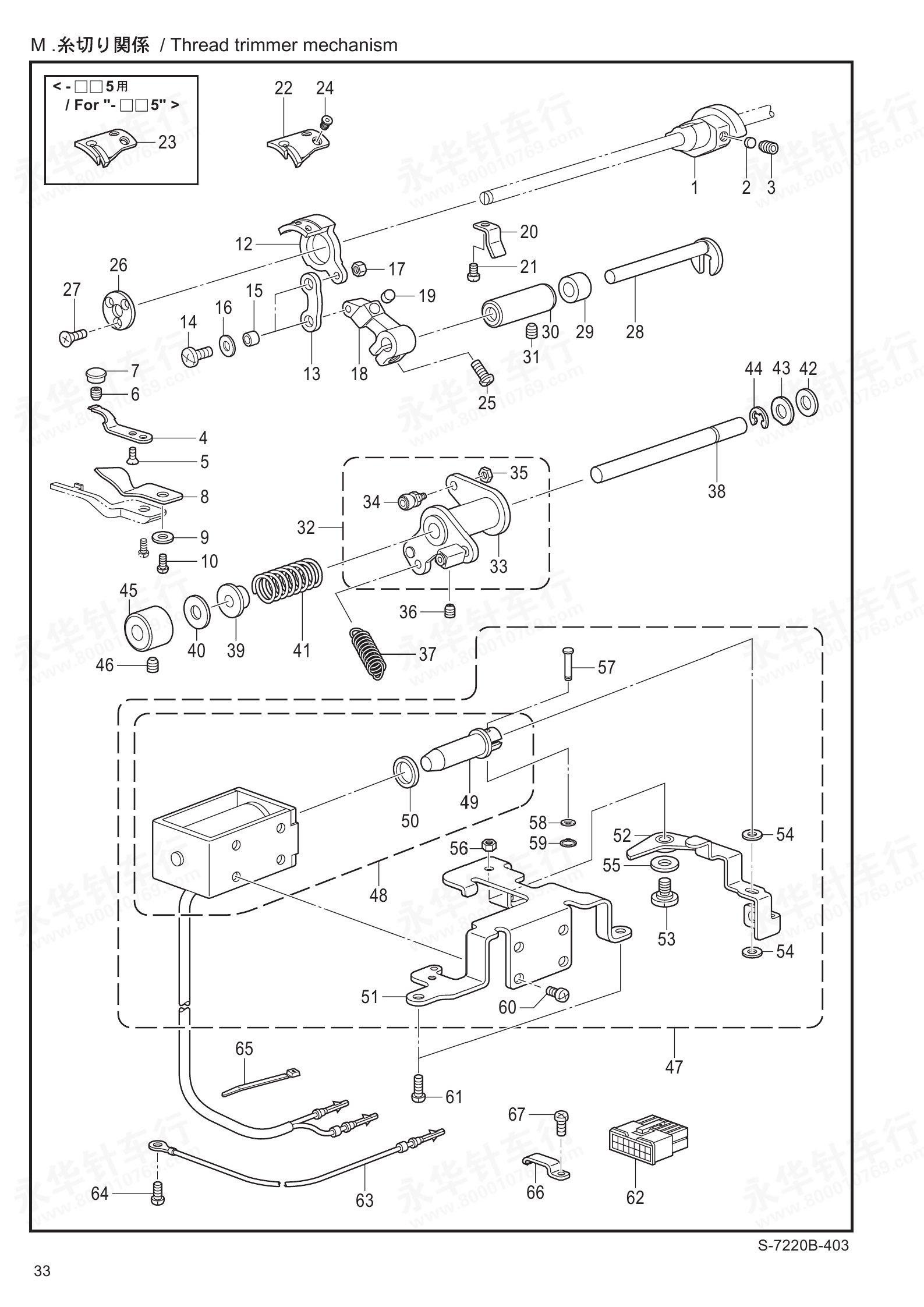 Gewindeformer M4-6HX langer Schaft 7787907 TC420 Supreme HSS-E-PM HSSE